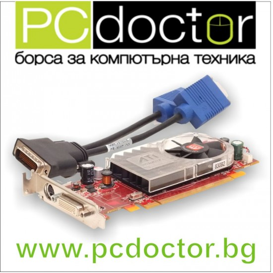 ATI Radeon HD 2400 Pro Low-Profile