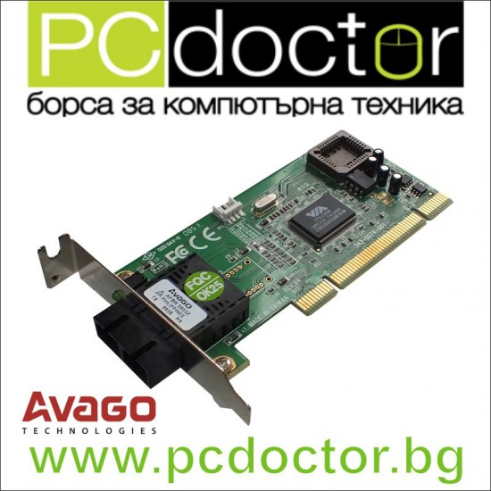 Network Interface Card Dell Avago AFBR 5803Z